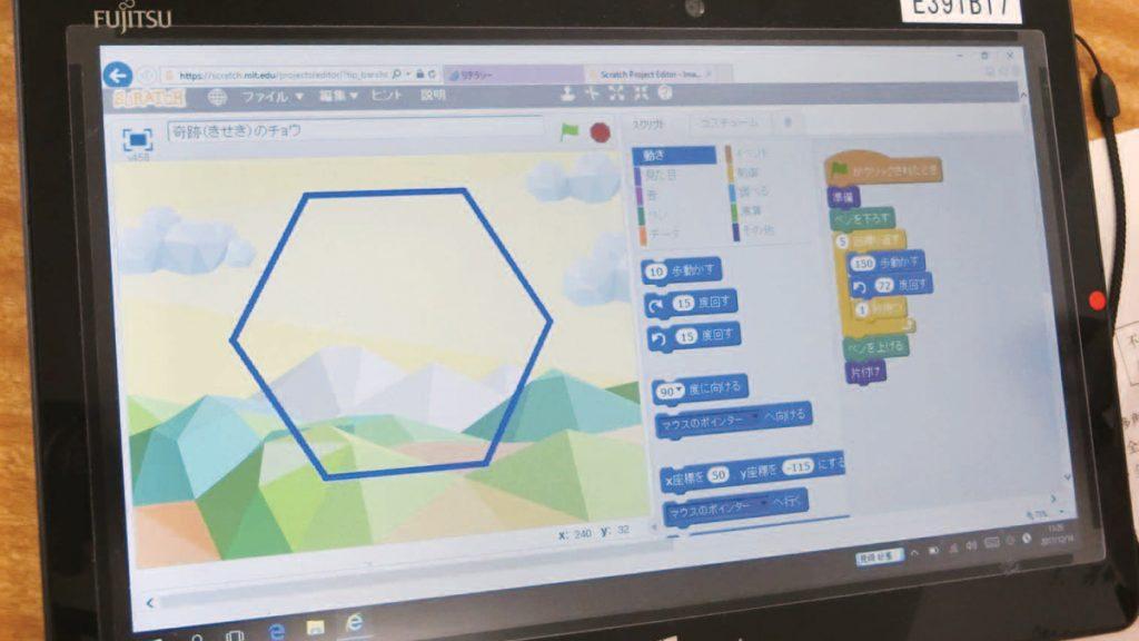 正六角形のかき方を考える