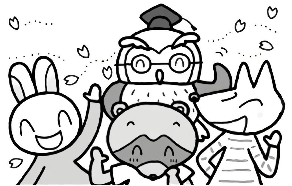ショーゾー先生とラビ子とツネ夫とタヌ吉