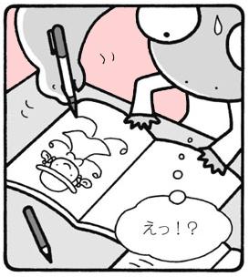 まさかの落書きの続きを描く若き日のショーゾー先生