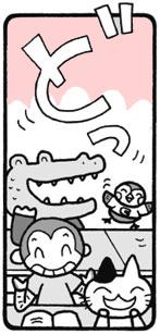 爆笑の教室