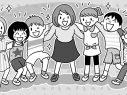 子供とのコミュニケーション