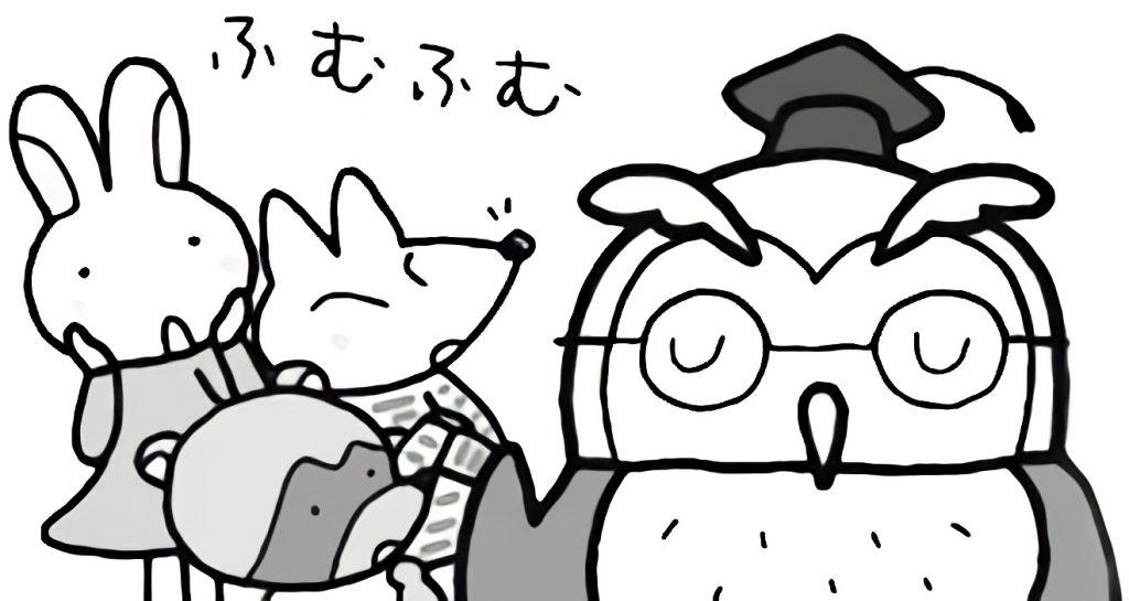 授業ライブ力第13回_ショーゾー先生の生徒たち