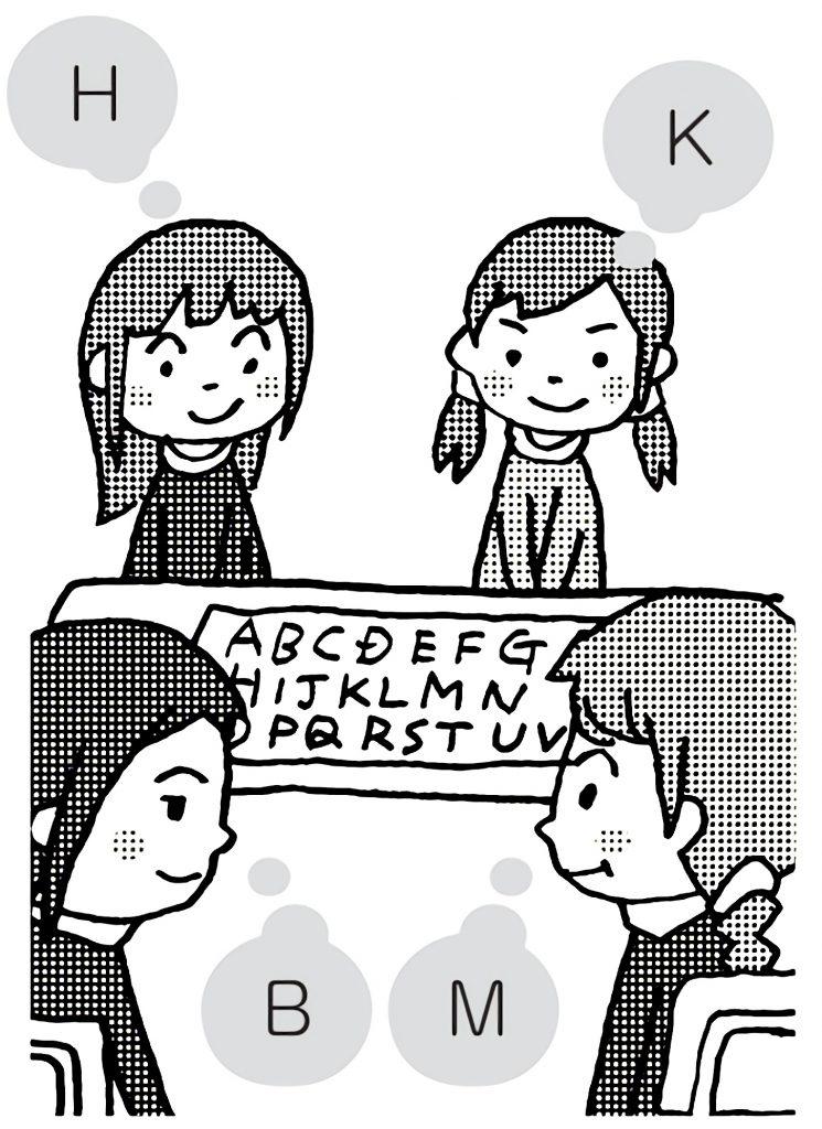 「どのアルファベットがお好き?」の活動の様子