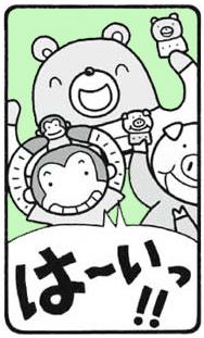 「は~いっ!!」という若き日のショーゾー先生