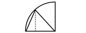 評価問題の子供の解答例の図