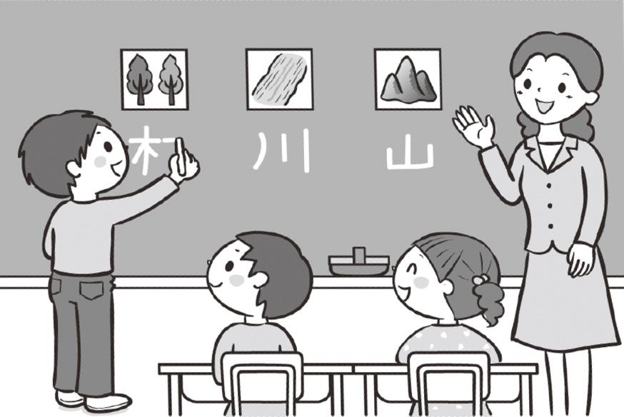 漢字テストで100点を取る方法【プリントつき】