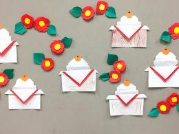 折り紙で教室を華やかに【1月編】お正月
