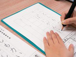 二年生の硬筆書き初め大会指導