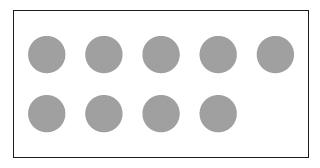 10個入りの箱に入っている9個のおまんじゅう