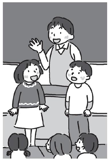 先生が見本を見せているイラストイメージ