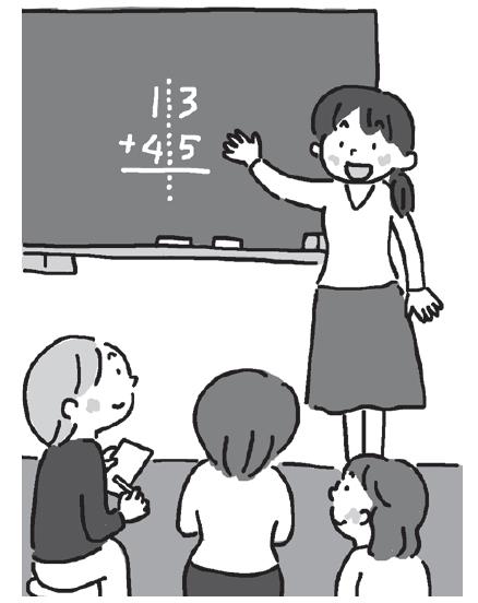 懇談会でミニ授業をして授業内容を保護者へ知らせる
