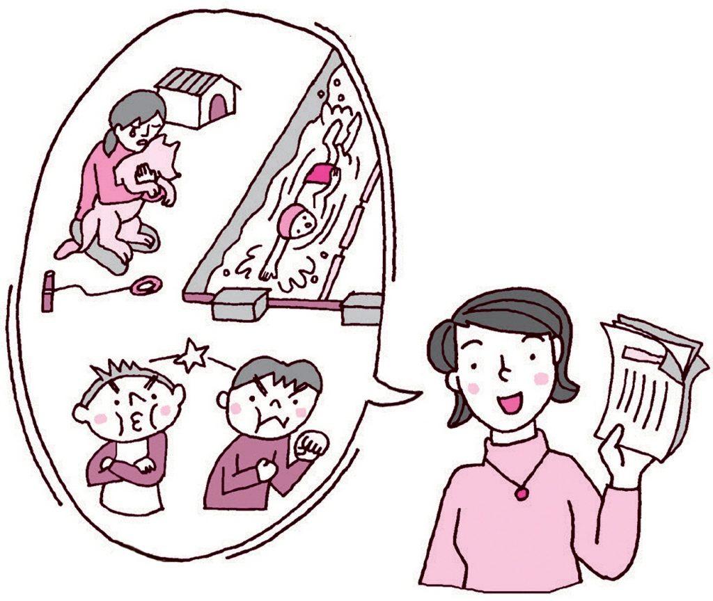 子供の作文を紹介する教師