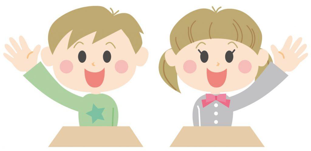授業中の子供