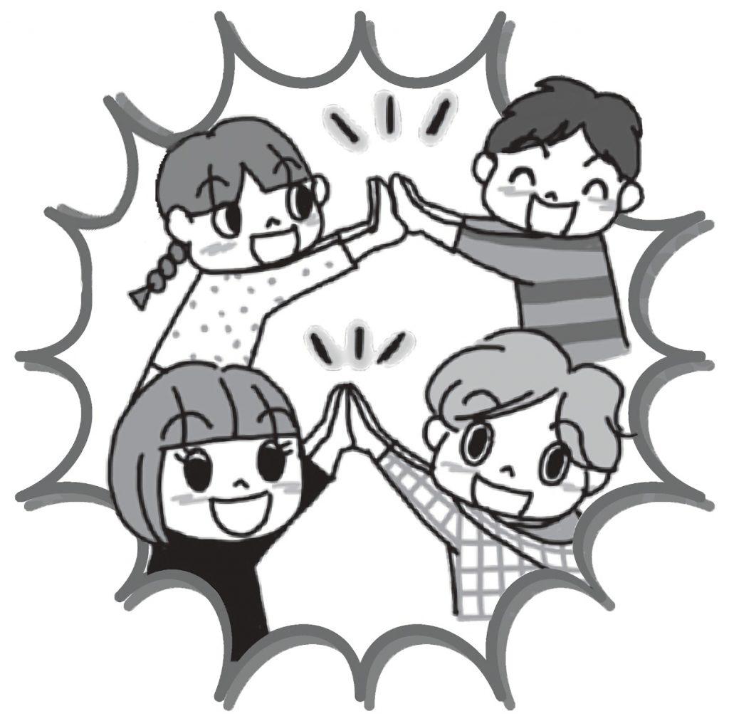 アイスブレイク|ハイタッチをしている子どもたち