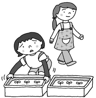 プランターを一人で運ぼうとして重くて困っている子とそれに気づかない子