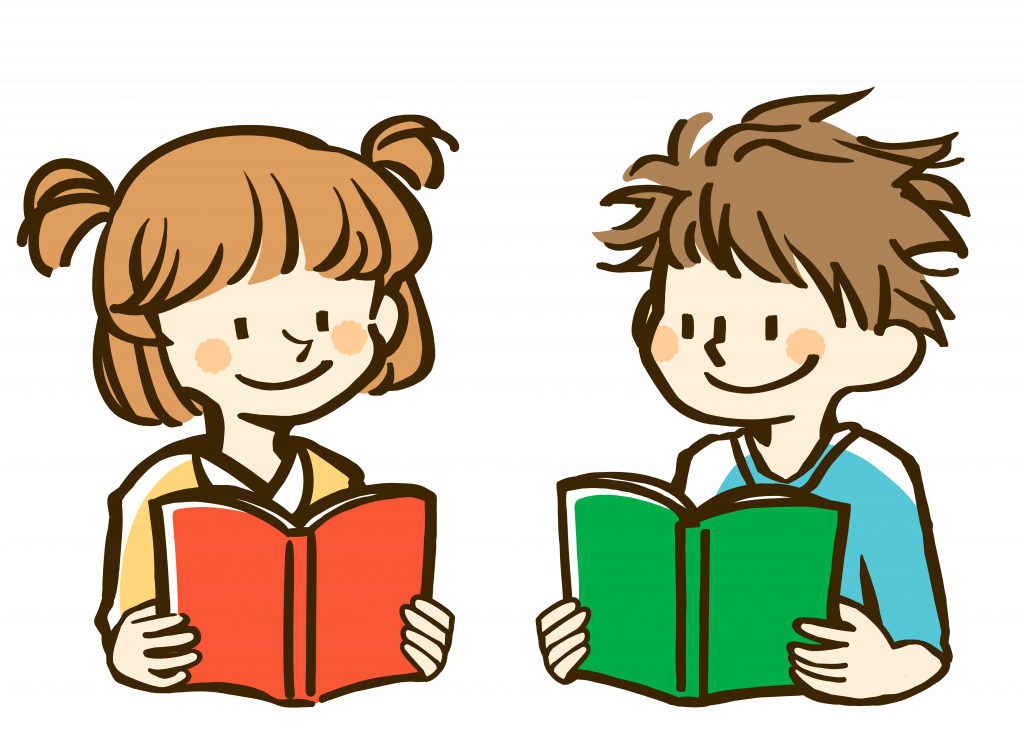 読書する子