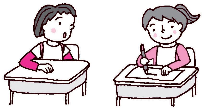 おばあちゃんからもらって大事にしていたボールペンを、友達がいつのまにか使っている