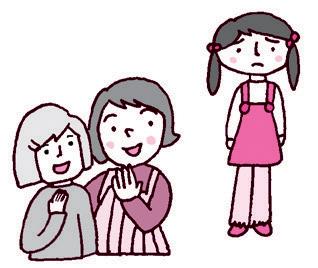 いつも親しくしている友達が、自分以外の人と楽しそうに話しているのを見て不満そうな顔の子