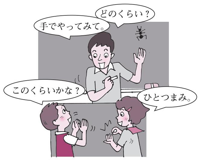 先生と子供