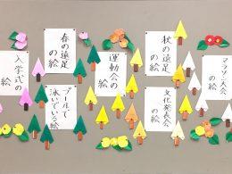 折り紙で教室を華やかに【2/3月編】四季で一年間をふり返ろう