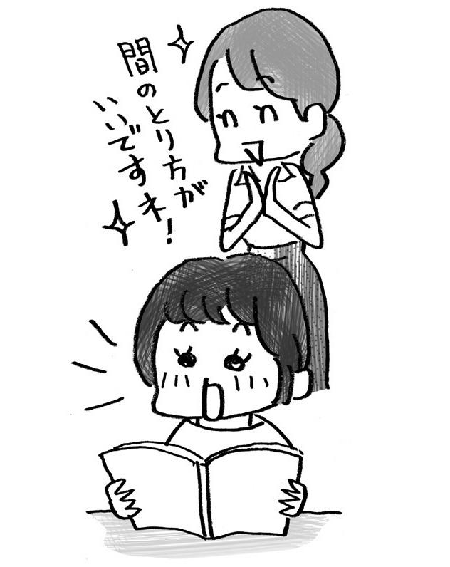 音読の宿題