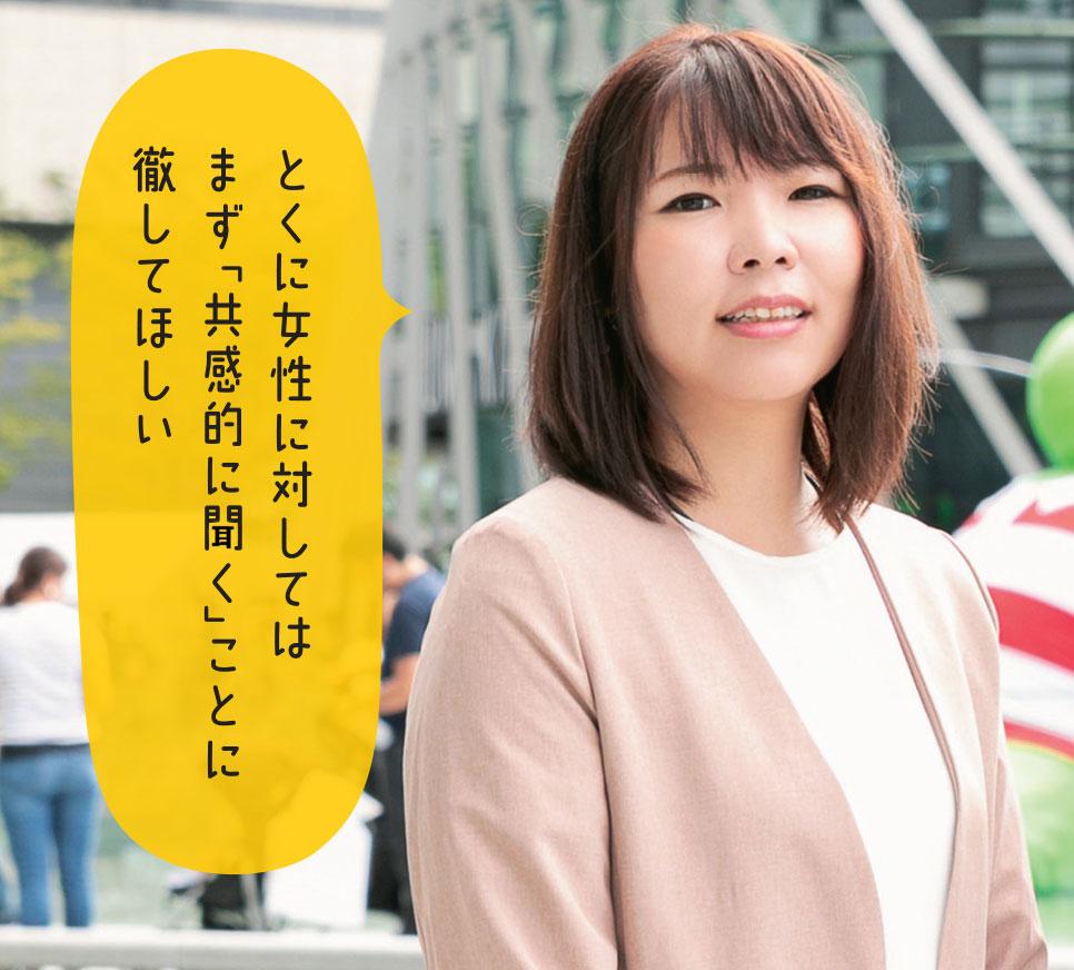 樋口綾香さん