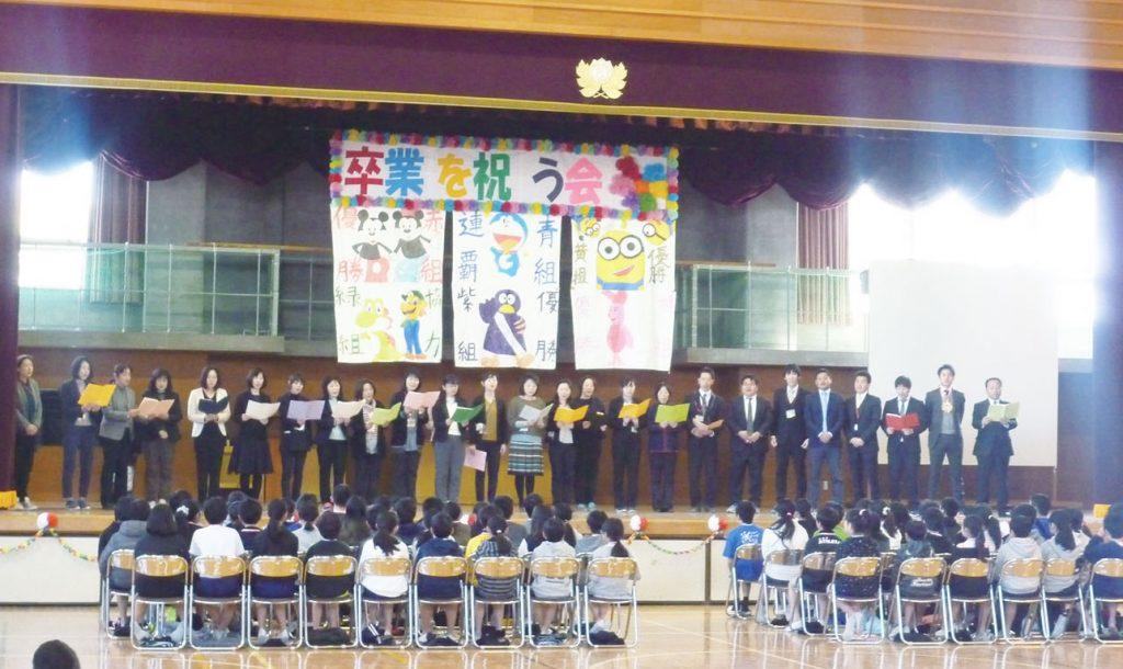 教職員の合唱