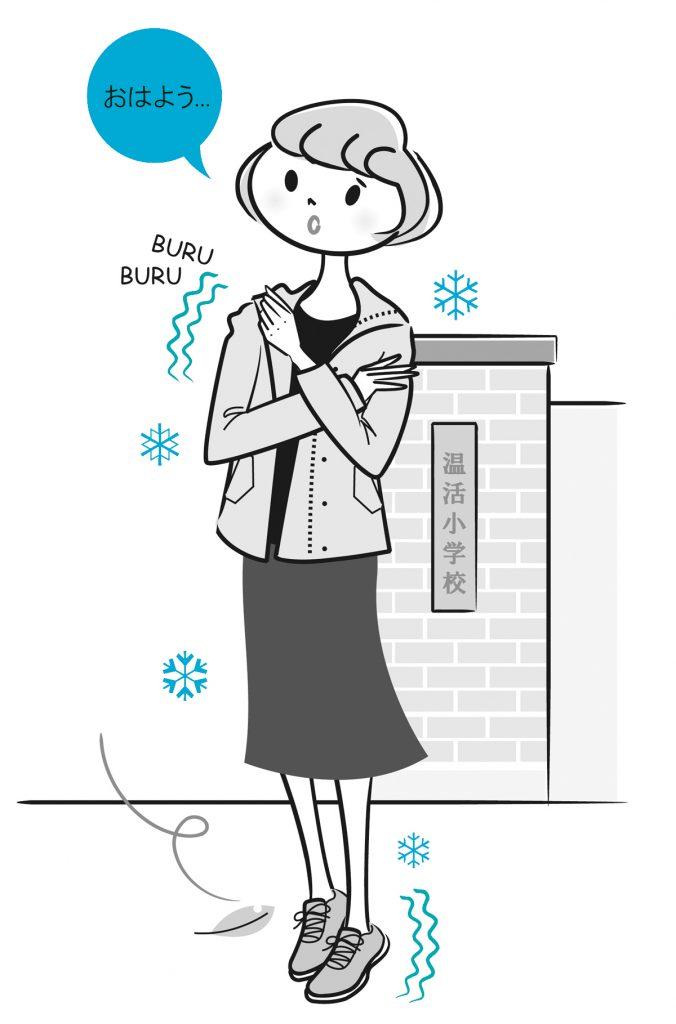 寒い中校門まえで朝の挨拶をする先生
