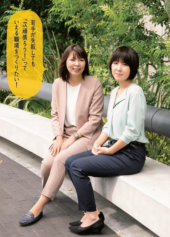 樋口綾香さんと岡本美穂さん