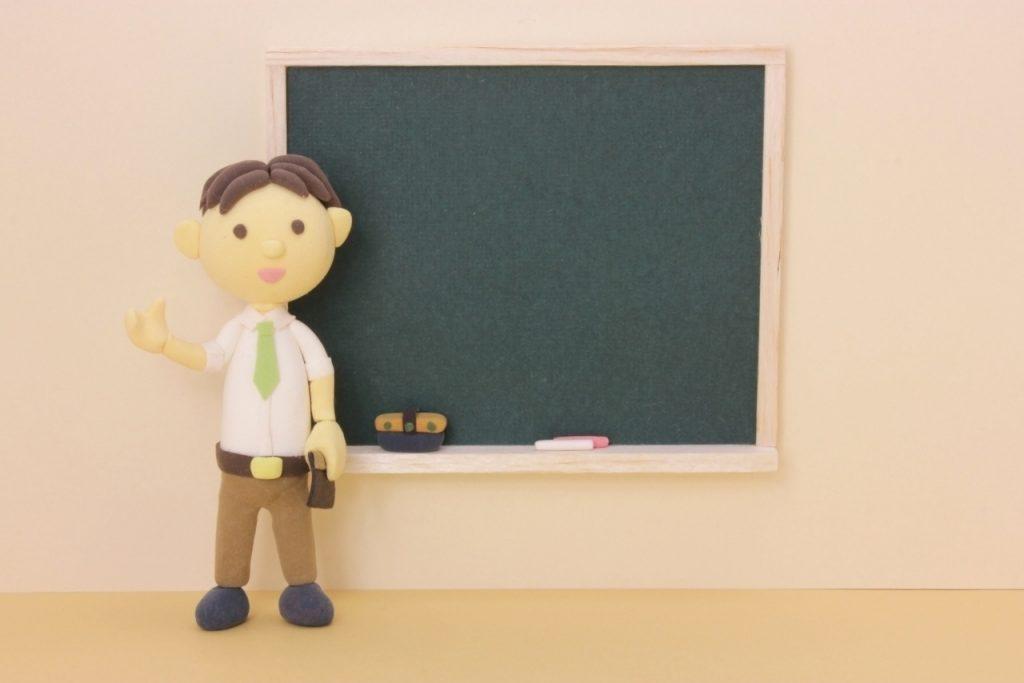 「授業の型」をつくって楽々授業準備!