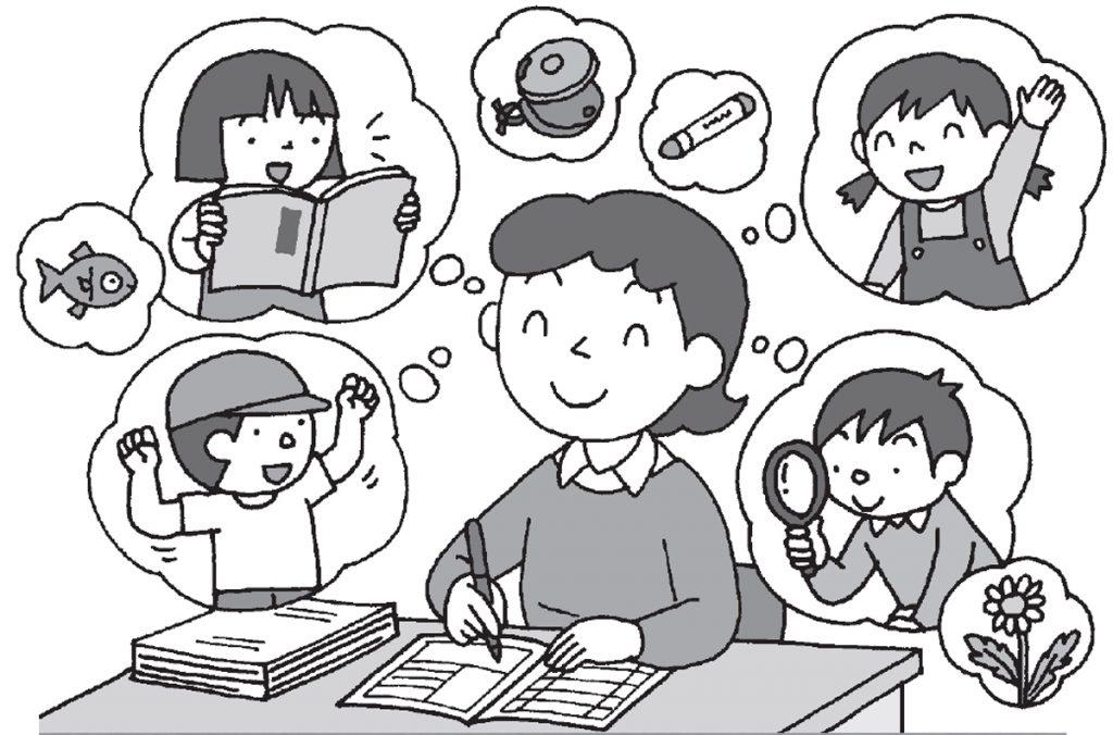 三学期の通知表と所見欄の記入文例イメージイラスト