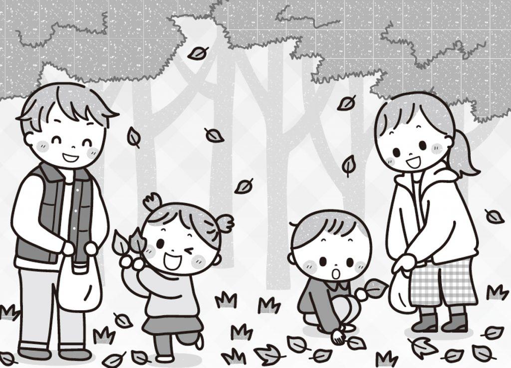 生活科の授業参観イメージイラスト