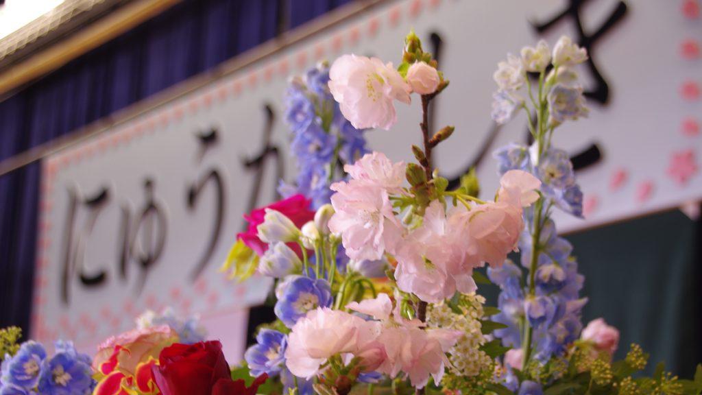 入学式イメージ写真