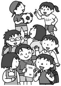 通知表を見て喜ぶ子供たちイラスト