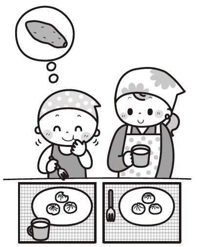 おいも食べよう会イメージイラスト