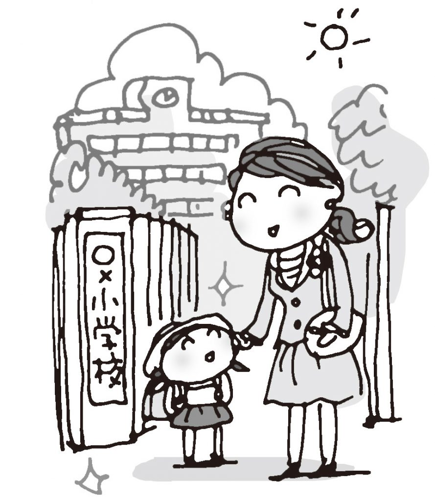 入学式イメージイラスト