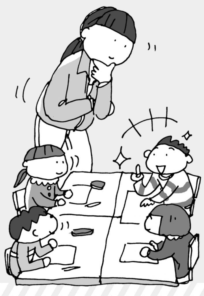 グループ学習での子供の見とり方