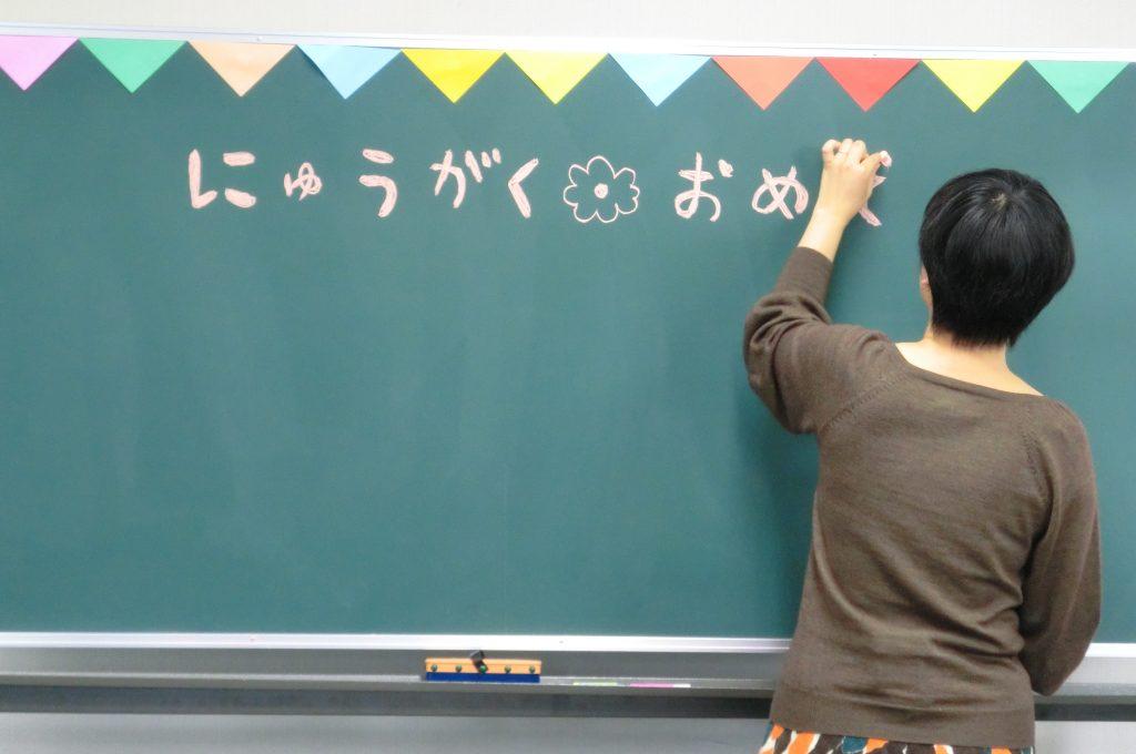 メッセージは、何度もなぞり書きをしてハッキリと書きます。