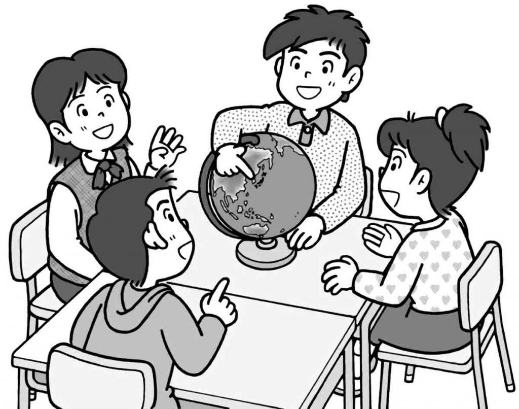 小5社会「国土の広がり」指導アイデア