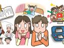5・6年生【心・生活編】