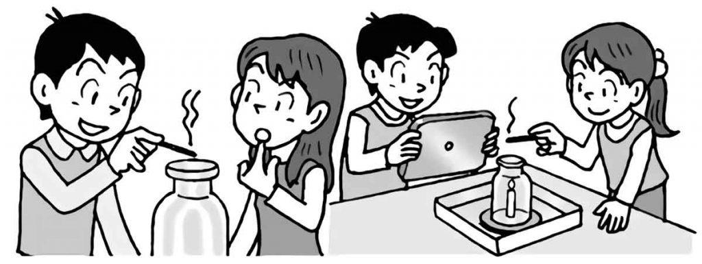 観察・実験をする子供たち