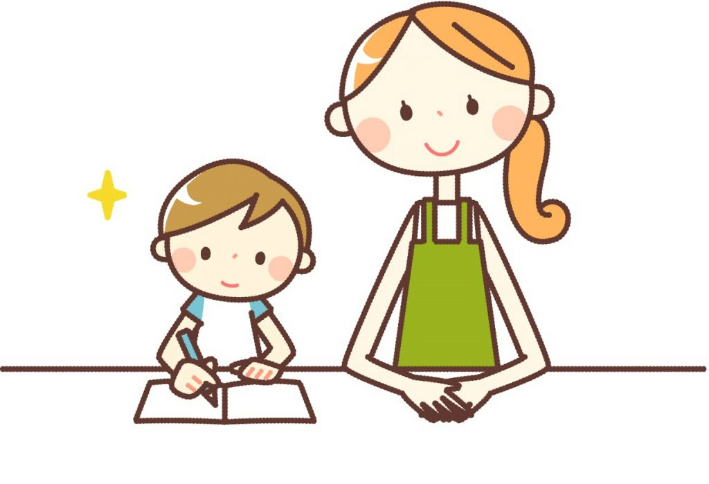 家庭学習のためのダウンロードプリント