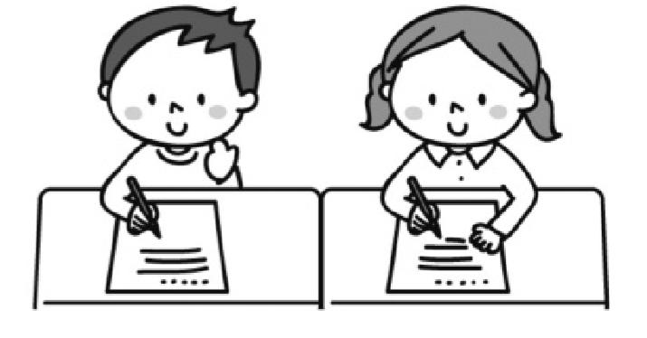 子供たちが探検報告カードを記入してる要求のイラスト