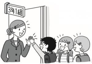 教室で子供たちを迎える先生のイラスト