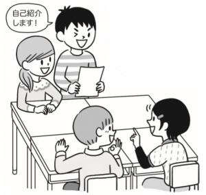 グループになって自己紹介をする子供たちのイラスト
