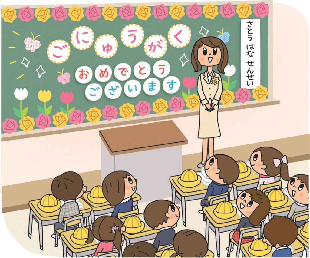 登校初日の学級開きの様子