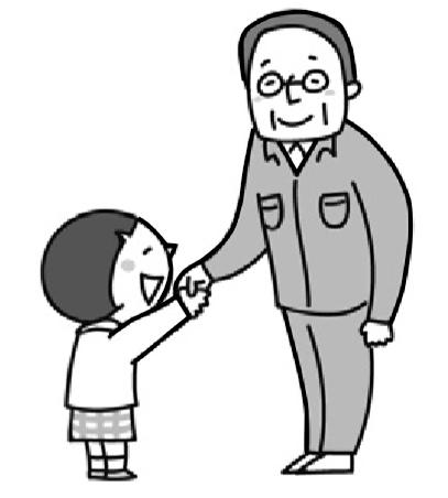 子供と作業員さんが握手をしているイラスト