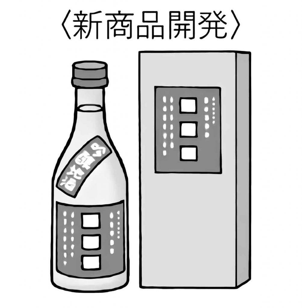 米を使った商品