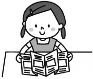 出来上がったあさがおブックを読む女の子のイラスト