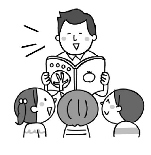 司書の先生が子供たちに読み聞かせをしているイラスト